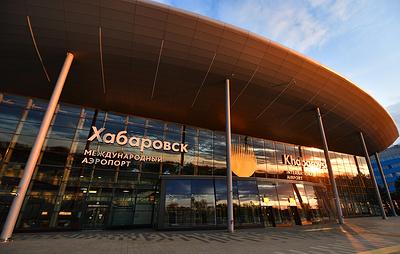 Все рейсы в аэропорту Хабаровска переведены в новый терминал