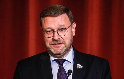 Косачев назвал триумф дипломатии главным итогом переговоров лидеров РФ и Турции