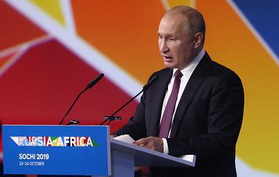 Путин считает российскую вакцину против лихорадки Эбола самой лучшей в мире