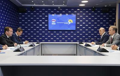 """Медведев обсудил с Медведчуком сотрудничество ЕР с """"Оппозиционной платформой"""""""