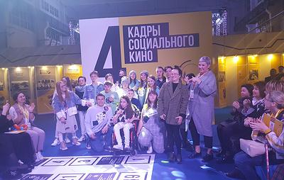 Пермский международный форум добровольцев собрал около тысячи участников