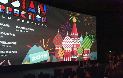 """В Австралии открылся фестиваль российского кино """"Русское возрождение"""""""