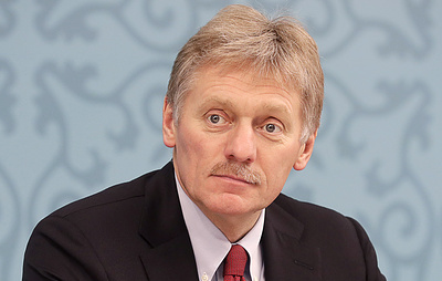 """В Кремле """"никак не оценивают"""" идею снижения пенсионного возраста для жителей Дальвостока"""