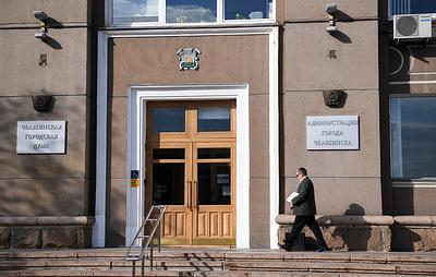 Главу Челябинска будут выбирать из трех кандидатов