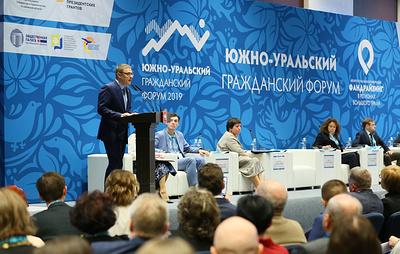 Южный Урал вошел в топ-5 регионов по числу проектов, получивших гранты президента России