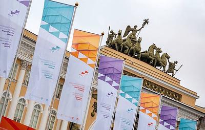 Международный культурный форум открывается в Санкт-Петербурге