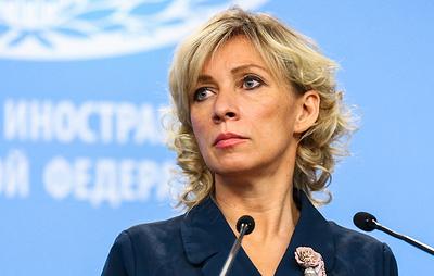 Захарова: заявления ССГ по MH17 подгоняют факты под заранее утвержденное решение