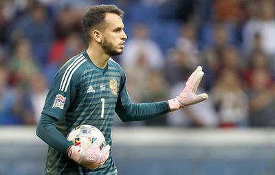 Гилерме будет защищать ворота сборной России по футболу в матче с бельгийцами