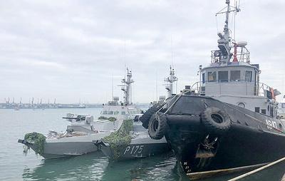 Источник: ФСБ исключила из вещдоков корабли Украины до рассмотрения дела моряков в суде