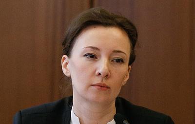 Кузнецова: другие страны консультируются у России по возвращению детей с Ближнего Востока