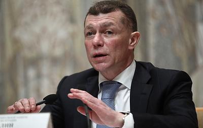 Топилин раскритиковал планы Хабаровска по ремонту зданий ПНИ вместо строительства новых