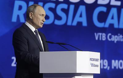 Путин: результаты работы кабмина по обеспечению роста доходов граждан пока скромные