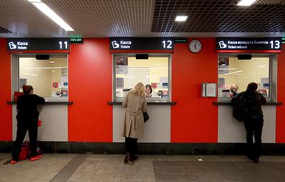 Сайт РЖД для покупки билетов на поезд, автобус, самолет и пароход заработает в 2020 году