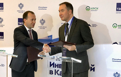 КСК и МСП Банк помогут бизнесу на Северном Кавказе в сфере кредитования