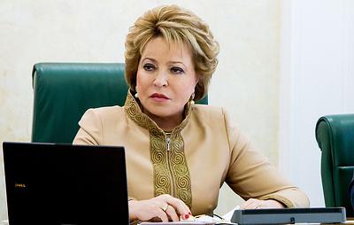 """Матвиенко: Новака нужно наказать за задержку реализации закона об """"умных счетчиках"""""""