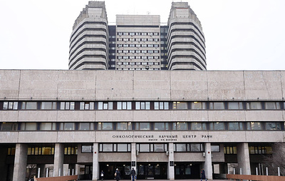 Двое подростков умерли в клинике Блохина, несмотря на все усилия врачей