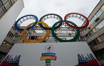 Какие крупные международные соревнования должны пройти в России до 2023 года