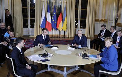 """Встреча """"нормандской четверки"""" началась в Париже"""