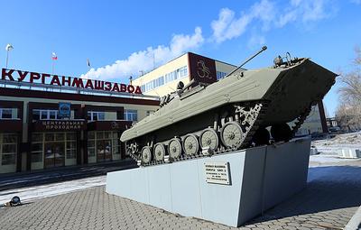 """Суд прекратил производство по иску """"Рособоронэкспорта"""" к """"Курганмашзаводу"""""""