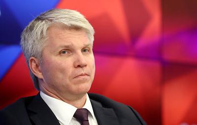 Колобков: российский спорт переживает трудные времена, но правда на его стороне