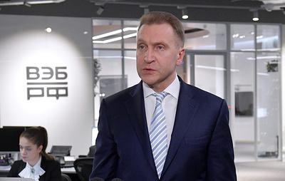 ВЭБ.РФ получит более 75% акций ФК ЦСКА