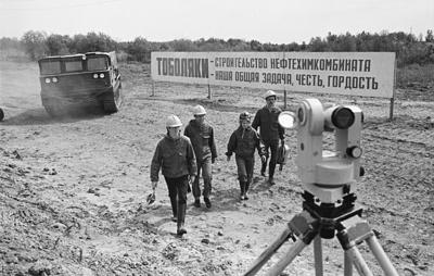 В Тобольске открылась фотовыставка ТАСС об истории нефтехимического комбината