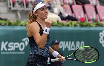 Российская теннисистка Александрова впервые в карьере выиграла турнир WTA