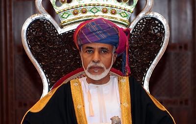 Оман при султане Кабусе бен Саиде. Внешняя и внутренняя политика