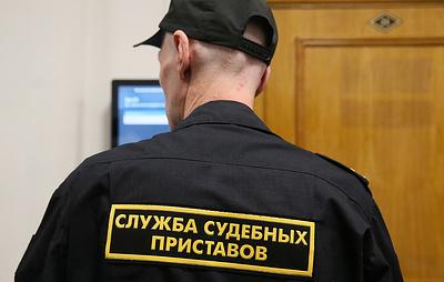 Минфин одобрил появление в России частных судебных приставов