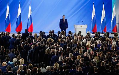 Путин назвал 2020 год рубежным для улучшения жизни россиян