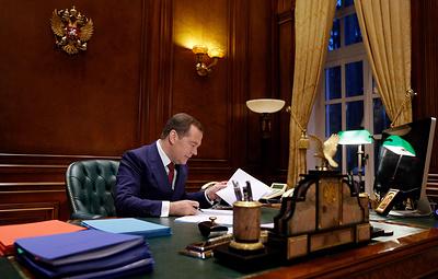 О дружбе с Путиным и критике в свой адрес. Высказывания Дмитрия Медведева