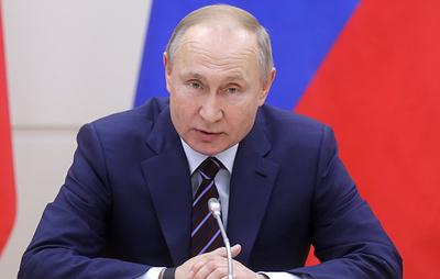 Путин заявил, что предложенные поправки в Конституцию не затрагивают фундаментальных основ