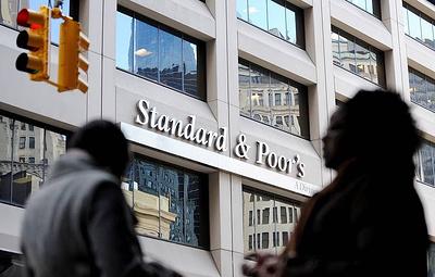 S&P сохранил кредитный рейтинг России на уровне BBB