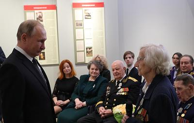 Путин пообещал открыть центр архивных документов о Второй мировой войне