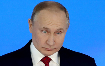 Путин прибыл в Берлин для участия в конференции по Ливии