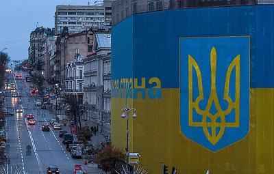 Посольство Украины потребовало от Лондона убрать трезубец из списка символов экстремизма
