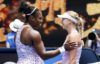 Россиянка Потапова проиграла Серене Уильямс в первом круге Australian Open