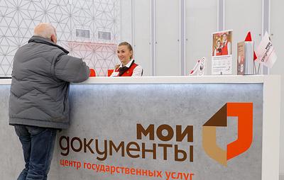 Россияне начали оформлять загранпаспорта в криптобиокабинах
