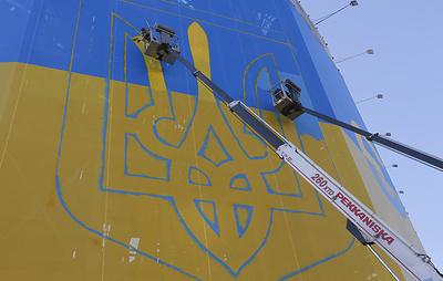 """В Лондоне заявили, что уважают государственные символы Украины, в том числе """"тризуб"""""""