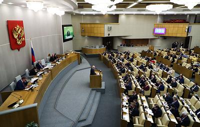 Госдума приняла в I чтении законопроект о введении должности зампредседателя Совбеза РФ