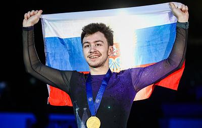 Первый после Плющенко. Фигурист Алиев выиграл золото чемпионата Европы в Австрии