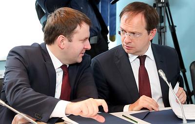 Путин назначил Орешкина и Мединского помощниками президента России