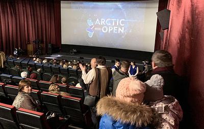 Киномарафон фестиваля Arctic open начался в Архангельской области