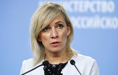 """Захарова ответила на обвинения Киева в краже истории """"Украины-Руси"""""""