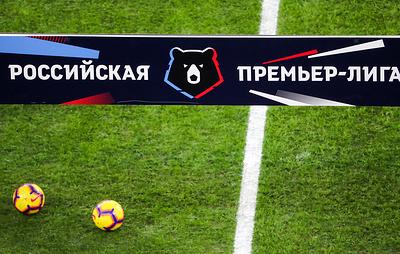 РПЛ согласилась с решением РФС о проведении перевыборов президента премьер-лиги