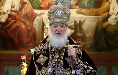 В Москве состоялась литургия в годовщину интронизации патриарха Кирилла