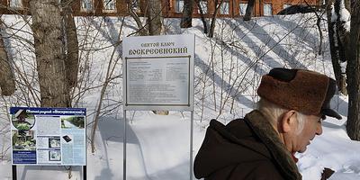 Гидрогеолог, а в душе поэт. Как ученый 60 лет в одиночку обустраивает в Томске родники