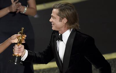 """Брэд Питт получил """"Оскар"""" как лучший актер второго плана"""