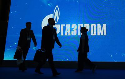 """""""Газпром"""" может увеличить дивиденды за 2019 год"""