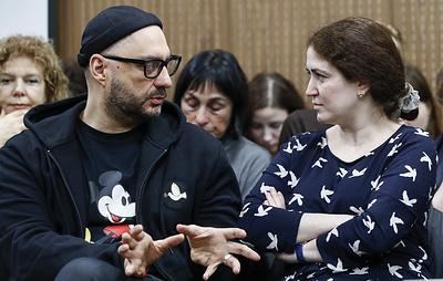 Эксперты просят продлить срок проведения экспертизы по делу Серебренникова